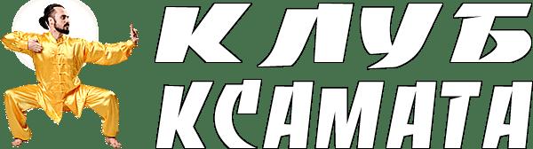 logo 600 beltekst - Бесплатная Памятка активных точек