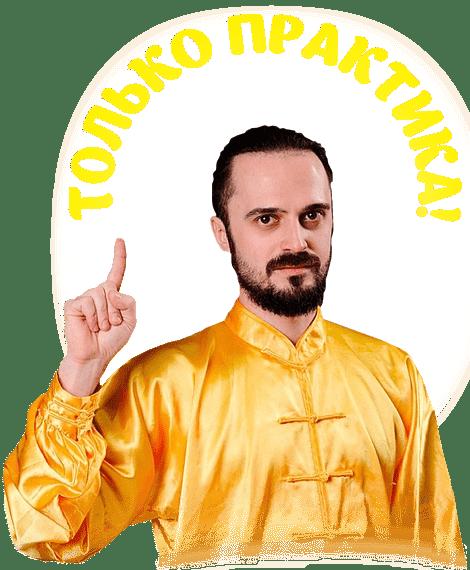 данила сусак - веб семинары бесплатно