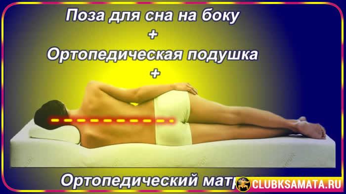 14 542365987452 - Можно ли избавиться от шейного остеохондроза «Навсегда»: как лечить хондроз шейного отдела