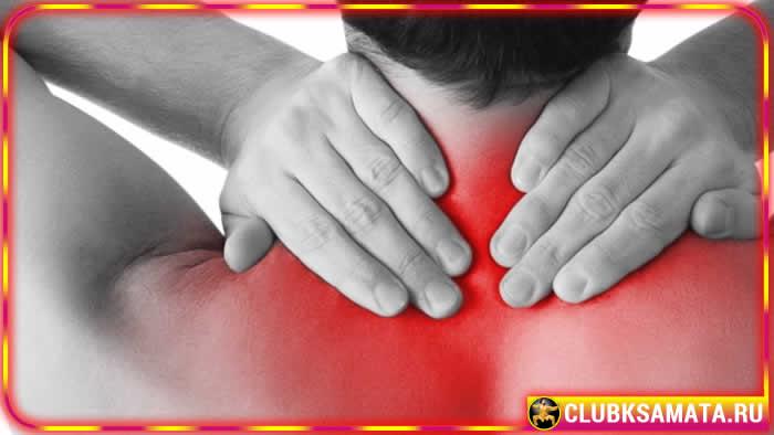 Миозит мышц шеи симптомы