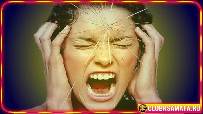 60 - Какие бывают головные боли – простым языком про границы и степень головной боли