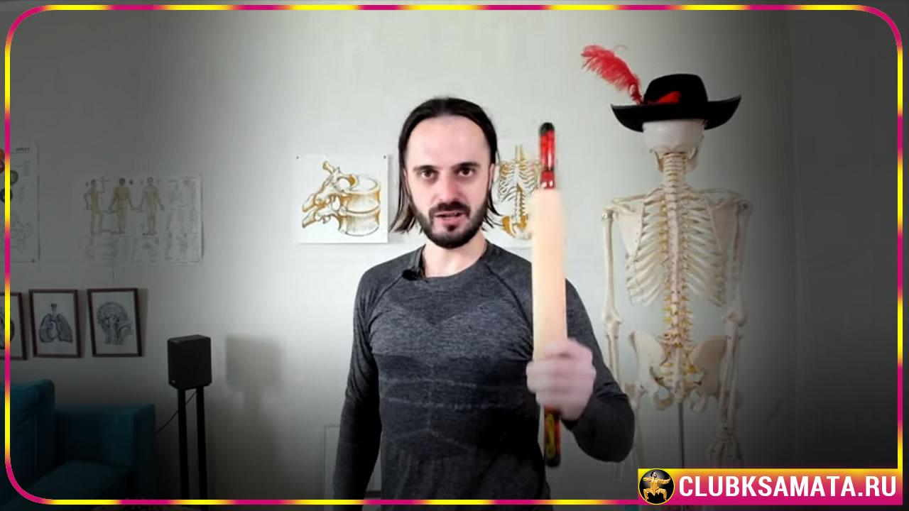 Комплекс упражнений со скалкой Данила Сусак