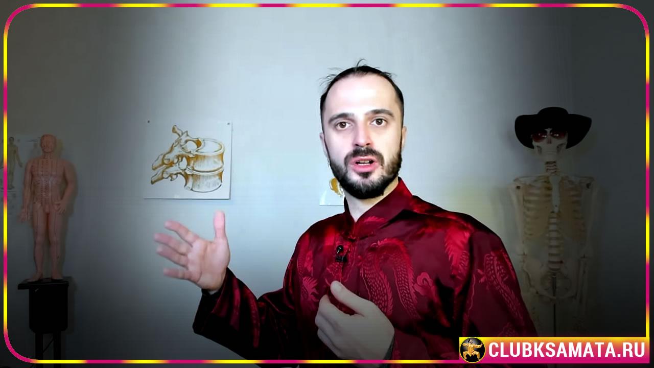 Виброгимнастика Данилы Сусак