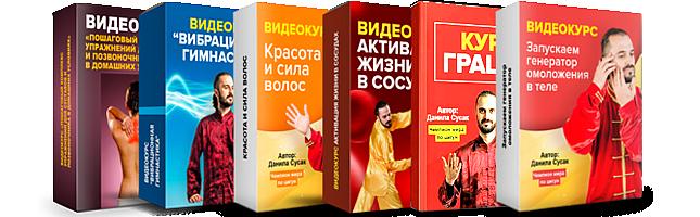 kursy susak - Партнерская программа Данилы Сусак